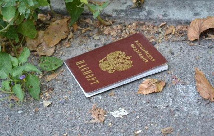 Про потерянный паспорт и 500 млн. руб. долгов